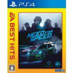 ニードフォースピード 『廉価版』〔 PS4 ソフト 〕《 新品 ゲーム 》