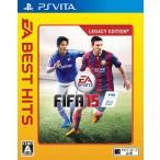 FIFA 15 『廉価版』 〔 PSVita ソフト 〕《 新品 ゲーム 》