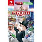 モノポリー for Nintendo Switch ニンテンドースイッチ ソフト HAC-P-ADQPA / 新品 ゲーム