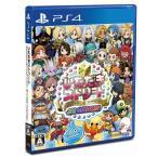 いただきストリート ドラゴンクエスト & ファイナルファンタジー 30th ANNIVERSARY PS4 ソフト / 新品 ゲーム