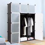 マジック収納ボックス  クローゼット ハンガーラック 衣装ケース  衣類収納 DIY収納 収納棚 組み立て式 12個ラックセット 大容量 収納ボックス 防水 防塵