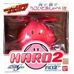 婴儿, 儿童, 孕妇 - 機動戦士ガンダムSEED マスコットロボ ハロ2 (ピンク)