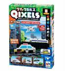 QIXELS(クイックセルズ) テーマパック メカニカルワールドクラフト