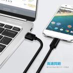 Micro usb 充電ケーブルandroid 2m 2m 急速, Micro usbケーブル 2.4A 2本セット, Microusb 急