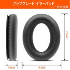 Conambo イヤーパッド イヤークッション QuietComfort 15 QC15 QC2 Ae2 Ae2i Ae2w SoundTr