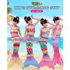 キッズ水着 セパレート 上下セット 魚 みずぎ 女児 ジュニア 子供服 ワイヤービキニ 花柄 可愛い 海 海水浴 温泉 ビーチ 旅行 スイムウェア 人気 S-XXL