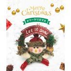 クリスマス オーナメント 丸い 飾り 花輪 フェルト ボール インテリア 雑貨 デコレーション クリスマスツリー かわいい 花 鈴 壁飾り ギフト おしゃれ