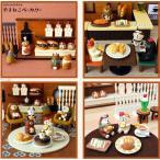 コーヒー店 ケーキ デザート 樹脂人形 置物 装飾 ロマンチック ミニチュア ドールハウス飾り 置き物  小物 雑貨 人形フィギュア 飾り ギフト 人気