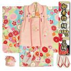 七五三着物 正絹 3歳女の子被布セット 京都花ひめブランド 華風車 黄緑水色ピンク 被布ピンク色 華珠刺繍 足袋付セット 日本製