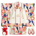 ショッピング着物 七五三着物 3歳 女の子被布セット 京都花ひめブランド 矢絣文様 青色 被布白色 華珠刺繍 足袋付セット 日本製
