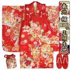ショッピング着物 七五三 着物 3歳 正絹 女の子被布セット 濃赤色 熨斗華車 被布赤地 金彩使い 足袋付きセット