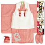 ショッピング着物 七五三着物 正絹 三歳女の子被布セット 赤色 被布白 総本鹿の子絞り 足袋付きセット 日本製