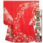 七五三着物7歳 女の子 正絹 四つ身着物 赤色 枝垂れ桜 花車 地紋生地