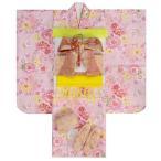 ショッピング七五三 七五三 着物 7歳 着物フルセット ピンク色地着物 牡丹菊 ピンク帯セット 足袋に腰紐など20点フルセット