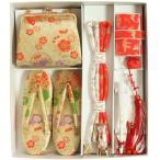 七五三着物用箱セコセット 7歳用 ベージュゴールド 桜 揚羽蝶 草履バッグ6点セット 日本製