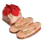 七五三 草履バッグ(きんちゃく)セット 3歳から5歳用 ピンク 友禅文様 日本製
