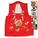 七五三 正絹被布 着物 3歳 赤 花車 梅 ひな祭り お正月 サヤ地紋生地 日本製