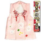 七五三 正絹 被布 着物 3歳 淡ピンク 本梅手絞り 手挿し ひな祭り お正月 地紋生地 日本製