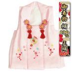 七五三 正絹被布 着物 三歳 淡ピンク 刺繍鈴 桜 ひな祭り お正月 日本製
