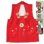 七五三 正絹被布 着物 三歳 赤 刺繍鈴 桜 ひな祭り お正月 日本製