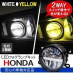 バイク 汎用 LED ヘッドライト PH7 PH8 H4 H6 Hi Low 切替式 18w 2000 lm ルーメン 高輝度 カスタム パーツ 外装 ドレスアップ