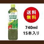 送料無料!伊藤園 充実野菜 緑の野菜 930g 930ml 12本入り 1ケース 賞味期限 2021年8月