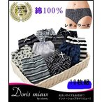 (8/20までポイント5倍)大きいサイズ  ショーツ(パンツ) 綿100% ( L-10L )ゴムが肌側にあたらない レギュラーショーツ 10枚組  ニッセン nissen