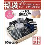 ショーツ(パンツ) 綿100%ゴムが肌側にあたらない深ばきショーツ10枚組 ニッセン nissen