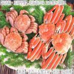 其它 - カニセット(北海道 三大蟹宝箱) 利尻 2kg(最高級 かにセット ボイル済) 毛ガニ ズワイガニを厳選! ギフトにも大好評、高評価ありがとうございます!