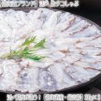 (最高級 北海道産 タコ たこ)北海道 活〆 たこしゃぶ 300g×3(生 スライス タコしゃぶ 生食 お刺身 カット済み カニポーション 蟹しゃぶ 相性抜群)