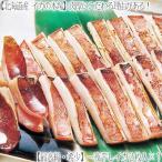 (イカ いか) 北海道産 干し いか 2枚入×1(一夜干し 北海道 最高級 肉厚)