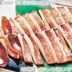 イカ いか 北海道産 2枚入×3(送料無料セット 北海道 一夜干し 干物)肉厚で美味い、中卸の目利きで厳選、ギフトにも大好評、高評価ありがとうございます!