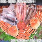 (カニ 蟹 福袋 蟹セット) 北海道 毛蟹 ズワイ いくら 干物 (海鮮セット 浪の舞 ★海峡)