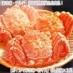 (送料無料 毛ガニ ボイル 未冷凍)北海道産 450g前後×3尾(生 最高級 チルド冷蔵 タグ付き)獲れたて毛蟹の濃厚な蟹味噌は絶品!