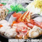 (セット 寄せ鍋 北海道 ズワイガニ)9種類 北海道 寄せ鍋セット(3人前)(蟹通販 福袋)