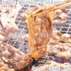 腿腹肉 - カルビ 牛肉 牛カルビ 800g(バラ 味付き 最高級)【2個で1個、3個で2個 オマケ】焼肉 お中元 お歳暮 ギフト BBQにも大好評です、高評価ありがとうございます!