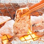 ショッピング個 (豚 シロ 塩ホルモン)上ホルモン(生・味付き)500g 【2個で1個、3個で2個 オマケ】BBQ 業務用 もつ鍋 北海道