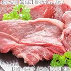 羊肉 - ラム 羊肉 生ラム モモ 500g(未味 赤身 熟成肉 霜降り 最高級 厚切り 6.5mm)【2個で1個、3個で2個 オマケ】BBQにも大好評、高評価ありがとううございます!