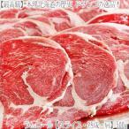 (送料無料)ラムロール スライス 生ラム 肩 500g(2個注文で)1個プラス(3個注文で)2個プラス!(厚切り4mm 最高級 羊肉 北海道 未味 バーベキュー BBQ)