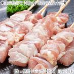 (送料無料)焼鳥 鳥串 大型 生 30g×50本 1.5kg(2個注文で)1個プラス(3個注文で)2個プラス!(焼き鳥 鶏モモ串 最高級 北海道 バーベキュー BBQ 2)