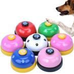 ペット用ベル コールベル 呼び鈴 犬 猫 玩具 おもちゃ しつけ 躾 教育 音が鳴る 芸を仕込む コミュニケーション 軽い 持ち運び 簡単 選べるカラー