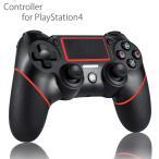 PS4 コントローラー プレステ4 コントローラー 互換品 コントローラー ワイヤレス 無線 PS4slim Pro 振動機能搭載 Bluetooth PlayStation4