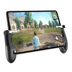 荒野行動 PUBG 4本指 コントローラー ゲームパット スマホゲームハンドル サイズ調節可能 連続射撃/操作簡単/ iPad Android対応 タブレット