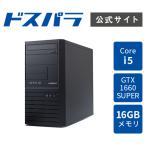 デスクトップPC 新品 Magnate マグネイト MT 第11世代  Core i5-11400/GTX1660 SUPER/16GBメモリ/512GB SSD/Windows 10 Home 9984-3282
