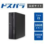 デスクトップPC 新品 Slim Magnate マグネイト IM [Core i5-10400/8GBメモリ/250GB SSD/Windows 10 Home]9355-3635