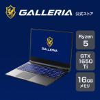 ゲーミングノートPC 新品 GALLERIA ガレリア GR1650TGF-T[Ryzen 5 4600H/GTX1650Ti/16GBメモリ/512GB SSD/15.6フルHD]9454-2967