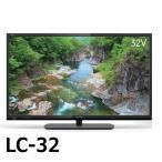 ショッピング液晶テレビ 代引不可 シャープ 液晶テレビ LC−32