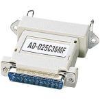 サンワサプライ プリンタ変換アダプタ パッケージサイズ:W87×H140×D25.5mm