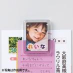 サンワサプライ インクジェット手作りマグネット セット内容:専用紙(写真印画紙タイプ、はがきサイズ)×1シート