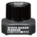 コクヨ ホワイトボード用マーカー補充用インク 黒(黒)